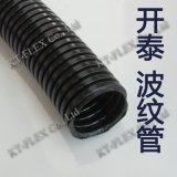 尼龍波紋管 波紋管 耐腐蝕 出口歐美 品質保證 開泰**供應 廠家直銷
