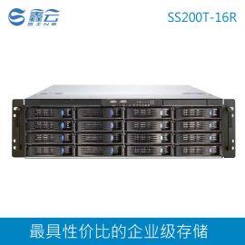 16盘位 磁盘阵列存储 IPSAN NAS ISCSI 鑫云高性能 IP网络存储