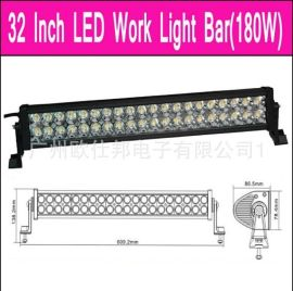 欧仕邦180W LED大功率越野车长条灯 led车顶灯 led工作灯 工程车灯