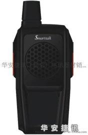 JH7飞豹天翼手机对讲机