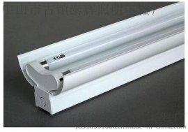 LED雙管應急熒光燈