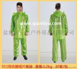 厂家直销2015款南亚纹果绿雨衣套装