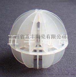 供应增强聚丙烯多面空心球