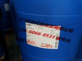 D.BASF   Joncryl-90AP不成膜水性丙烯酸乳液