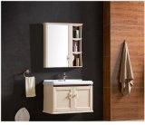 東尚陽光高檔浴室櫃