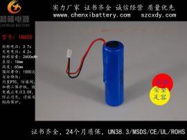 18650鋰電池 2200mah 3.7v 加板出線 照明產品電池