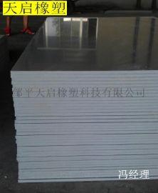 山东滨州PVC硬板软板,加工定制批发