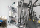 25kg鎢粉自動破袋機就選安丘博陽CDJ-50,無塵環保更健康