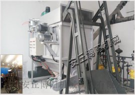25kg钨粉自动破袋机就选安丘博阳CDJ-50,无尘环保更健康
