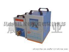 昆山震霖高频机 高频机专业生产 高频感应加热机