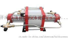 大流量气体增压泵-气动增压泵