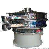 多层振动筛分机 干粉振动筛 液体振动筛