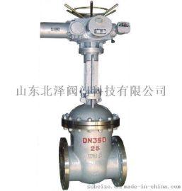 供应Z941H电动闸阀,山东北泽电动闸阀