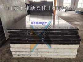 耐磨防粘  分子聚乙烯板