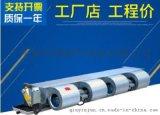 西屋康達風機盤管 FP-400臥式暗裝風機盤管超薄卡式四吹風機批發