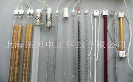 紅外線燈管价格、紅外線燈管厂家、紅外線燈管批发