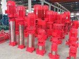 东营多级消防泵XBD7.0/15G-GDL管道泵