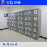 智能条码物证柜刷卡物证柜涉案财物人员保管柜