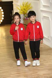 幼儿园纯棉校服园服健康舒适儿童服装星星之火服装