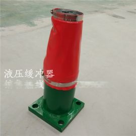 ZL复合缓冲器防风铁楔夹轨器缓冲器HYG钢体缓冲器