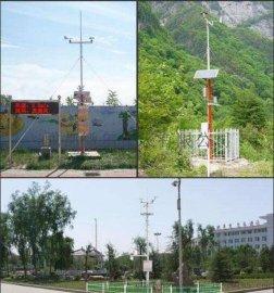 烏魯木齊小型氣象站,烏魯木齊小型氣象站安裝,小型氣象站