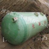 2.5立方玻璃钢化粪池厂家-河北振邦厂家供应