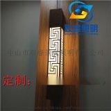 現代簡約壁燈仿雲石壁燈新中式壁燈餐廳樓梯壁燈廠家定做