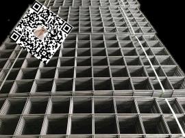 江苏无锡地暖钢丝网@ 路基地面抗裂网 @建筑铁丝网片