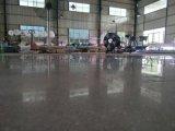華陰市水泥地面固化打磨,華陰混凝土固化地坪施工