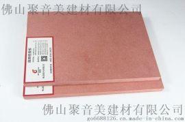 专业防火材料厂家销售/防火中纤板/B1级防火板材