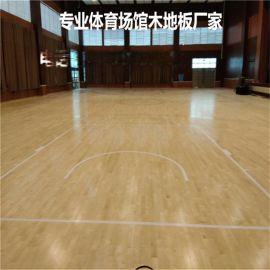 欧氏运动馆木地板直销 浙江体育场木地板厂家