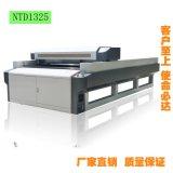 1325鐳射切割機自動巡邊適用UV平板印表機必備