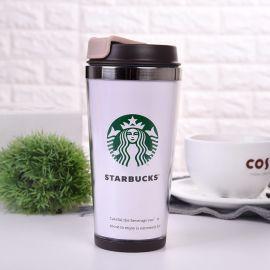星巴克随行杯, 杯子水杯咖啡杯400ML
