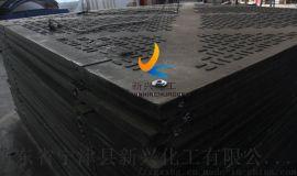 新兴环保型泥泞地面临时铺路垫板 环保型路垫防滑垫
