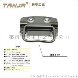 【天甲】不锈钢折叠拉手L01B 工具箱提手 箱环提手工业设备箱把手