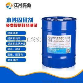 抗黄变聚氨酯固化剂 水性涂料外添加交联剂