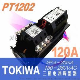 TOKIWA PT1202 功率调整器  PT系列