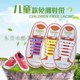 青少年儿童礼品 硅胶懒人鞋带扣免绑免系一脚蹬爆款