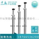 中运厂家直销DW28-250/100X单体液压支柱