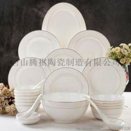 骨質瓷食具套裝廠家供貨個性訂制28頭顏如雪