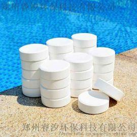 健身房泳池消毒剂、儿童水上乐园消毒、造浪池消毒剂