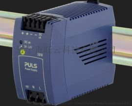 PULS开关电源ML50.102 ML60.122