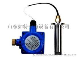 油气气体报警器 监测油气泄漏超标报警装置