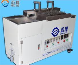 自动浸锡炉 电源板浸锡炉 插件自动浸锡炉