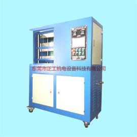 小型平板硫化机 橡胶平板硫化机