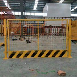 海南建築基坑護欄網 工地基坑防護網臨邊防護欄