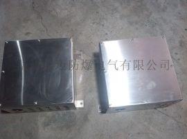 不锈钢箱/铝合金箱/防爆箱