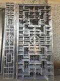 高雅仿古鋁屏風  現代木紋仿古鋁屏風 廠家直供