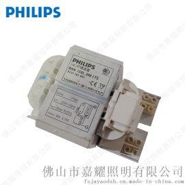 飞利浦铜线鎮流器BSN 150W钠灯鎮流器