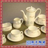 景德鎮陶瓷茶具歐式咖啡具套裝 家用花茶下午茶